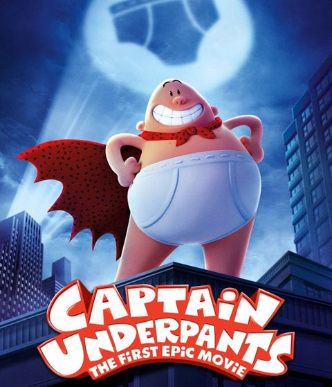 Captain Underpants: The First Epic Movie (HD) Vudu / Movies Anywhere Redeem