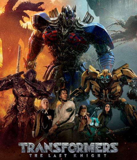 Transformers The Last Knight (HDX) Vudu Redeem