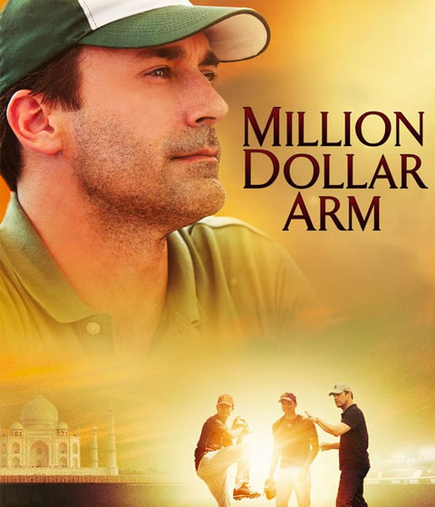 Million Dollar Arm (HD) Google Play Redeem (Ports To MA)