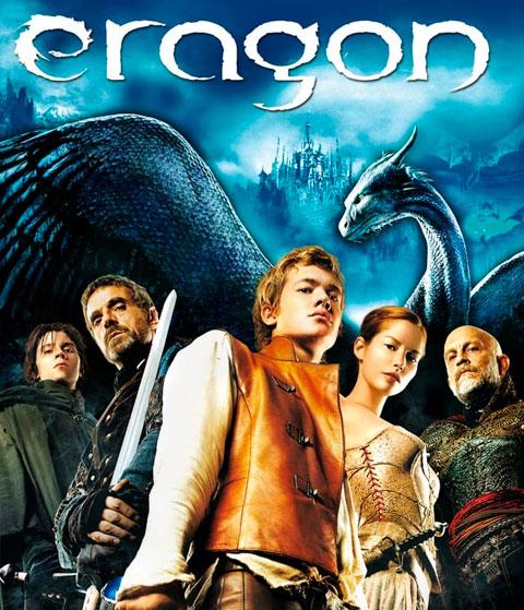 Eragon (HD) Vudu / Movies Anywhere Redeem