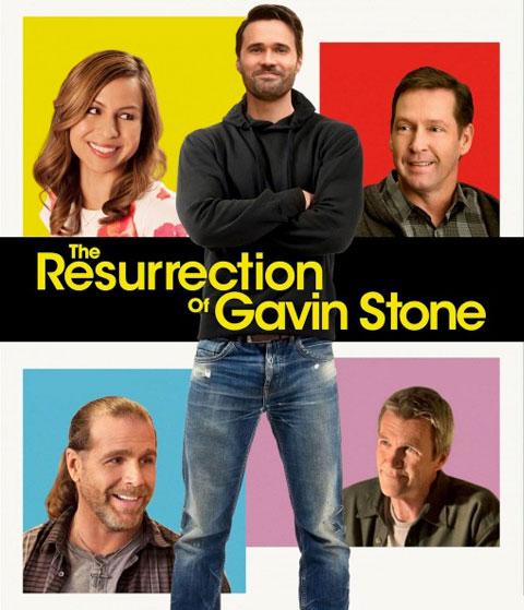 The Resurrection Of Gavin Stone (HD) Vudu / Movies Anywhere Redeem