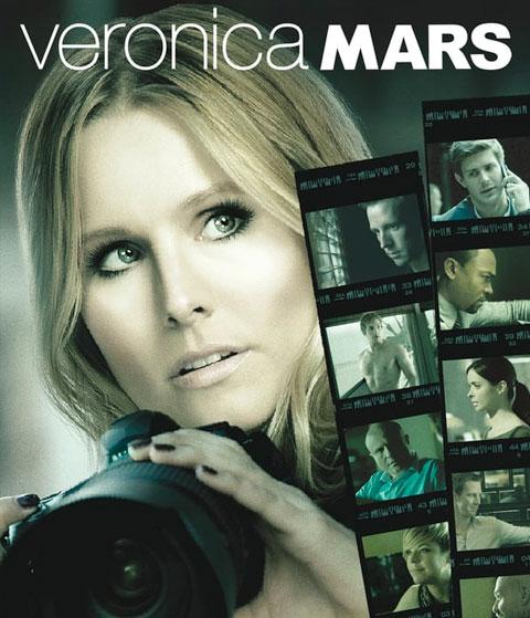 Veronica Mars (HD) Movies Anywhere Redeem