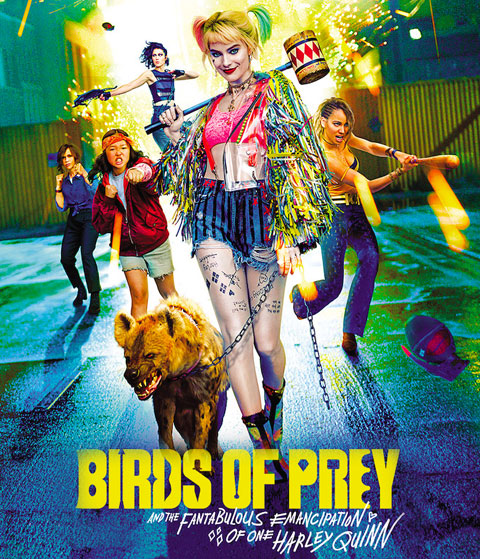 Birds Of Prey (HD) Vudu / Movies Anywhere Redeem